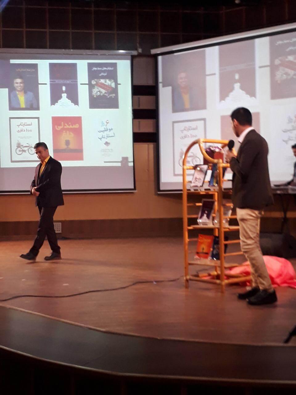 همایش ثروتمندان اینترنتی